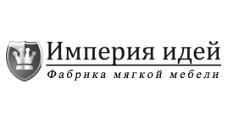 Мебельная фабрика «Империя Идей», г. Кузнецк