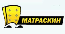 Интернет-магазин «Матраскин», г. Томск