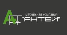 Мебельная фабрика «Антей», г. Пенза