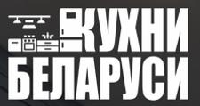 Салон мебели «КУХНИ БЕЛАРУСИ», г. Белгород