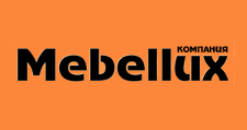 Изготовление мебели на заказ «Mebellux», г. Калуга