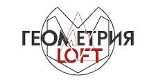 Мебельная фабрика «Геометрия ЛОФТ», г. Краснодар