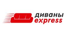 Мебельная фабрика «Диваны express», г. Кирово-Чепецк