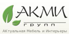 Мебельный магазин «АКМИ Групп», г. Санкт-Петербург
