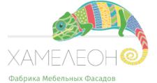 Оптовый поставщик комплектующих «Хамелеон», г. Ростов-на-Дону