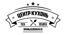 Изготовление мебели на заказ «Центр кухонь», г. Благовещенск
