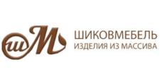 Мебельная фабрика «ШиковМебель», г. Муром