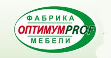 Изготовление мебели на заказ «ОптимумPROF», г. Москва