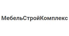 Изготовление мебели на заказ «МебельСтройКомплекс», г. Челябинск