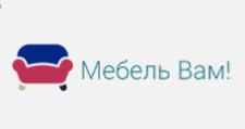 Оптовый мебельный склад «Мебель Вам!», г. Санкт-Петербург