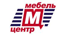 Мебельный магазин «Мебель Центр», г. Барнаул