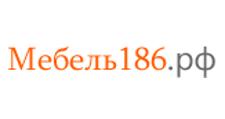 Салон мебели «Мебель ROOM86», г. Сургут