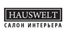 Мебельный магазин «Hauswelt», г. Воронеж