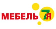 Мебельная фабрика «Мебель 7Я», г. Белгород