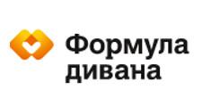 Мебельная фабрика «Формула дивана», г. Кирово-Чепецк
