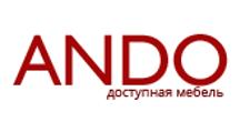 Салон мебели «Андо», г. Железногорск