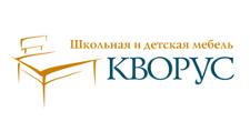 Оптовый мебельный склад «Кворус», г. Нижний Новгород