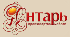 Мебельная фабрика «Янтарь»