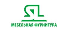 Оптовый поставщик комплектующих «СЛ Дон», г. Ростов-на-Дону