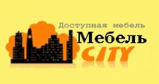 Оптовый мебельный склад «Мебель Сити», г. Йошкар-Ола