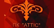 Мебельная фабрика «Attic», г. Воронеж
