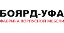 Мебельная фабрика «Боярд-Уфа», г. Уфа