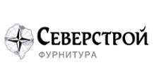 Розничный поставщик комплектующих «Северстрой», г. Москва