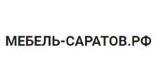 Изготовление мебели на заказ «Мебель-Саратов.рф», г. Саратов