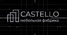 Изготовление мебели на заказ «Castello», г. Москва