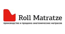 Мебельная фабрика «РоллМатрац»