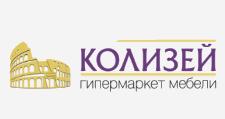 Салон мебели «Колизей», г. Калининград