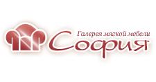 Салон мебели «София»