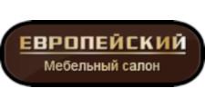 Импортёр мебели «Европейский», г. Махачкала