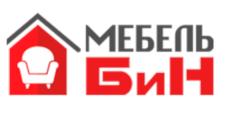 Салон мебели «Мебель БиН», г. Томск