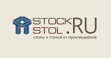 Интернет-магазин «STOCKSTOL.RU», г. Москва