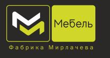 Салон мебели «Фабрика Мирлачева», г. Екатеринбург