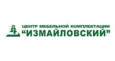 Розничный поставщик комплектующих «Измайловский», г. Пенза