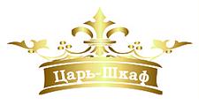 Мебельная фабрика «Царь-Шкаф», г. Тула
