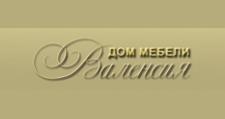 Мебельный магазин «Дом Мебели Валенсия», г. Ростов-на-Дону