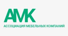 Розничный поставщик комплектующих «АМК», г. Нижний Новгород