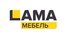 Мебельная фабрика Лама-мебель