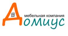 Изготовление мебели на заказ «Домиус», г. Владивосток