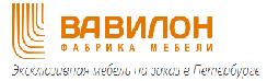 Изготовление мебели на заказ «Вавилон», г. Санкт-Петербург