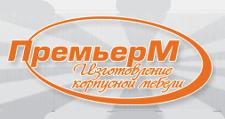 Салон мебели «ПремьерМ», г. Калуга