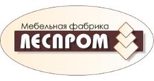 Мебельная фабрика «Леспром», г. Пенза