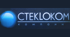 Оптовый поставщик комплектующих «Стеклоком», г. Омск