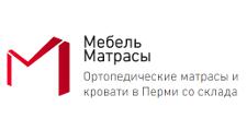 Салон мебели «Риа», г. Пермь