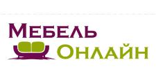 Интернет-магазин «Мебель-онлайн», г. Южно-Сахалинск
