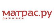 Интернет-магазин «Матрас.ру», г. Санкт-Петербург