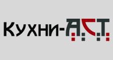 Салон мебели «Ваша Кухня», г. Ульяновск